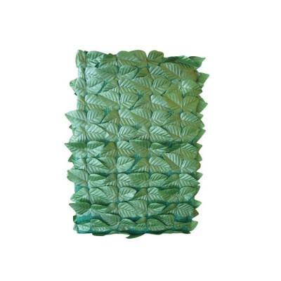 Foglie di Ricambio tipo Lauro per Siepe Decorativa SERPEVERDE POINT, 20 pezzi